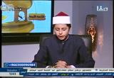 (17) الإمام الشافعي 3 (الأئمة الأربعة)
