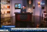 (19) الإمام الشافعي 5 (الأئمة الأربعة)