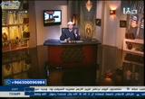 (13) الإمام مالك ابن أنس 5 (الأئمة الأربعة)
