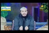 انارضىواسعه(14/6/2017)قواعدربانيه