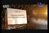 فتح حمص (12/6/2017) الفتوحات الإسلامية