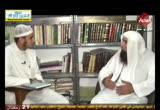 رحمة النبي بالأطفال ج3 (16/6/2017) صاحب الخلق العظيم