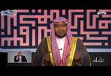 (27) عبدالرحمن بن عوف رضي الله عنه (دار السلام)