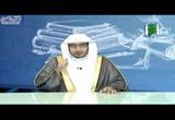 (25) الحافظ بن عبد البر ج1 (مشارق الأنوار)