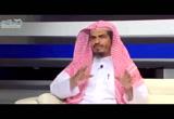 (25) تدبر سورة الاعراف_الآية رقم 31 (وأشرق الوحي 2)_ د.محمد بن عبد العزيز الخضيري