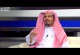 (19) تدبر سورة المائدة - الآية 101: 102 (وأشرق الوحي2) - د. محمد بن عبد العزيز الخضيري