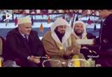 ( 21 ) قدوات وعظماء ( سواعد الإخاء 5 )