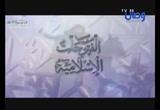 وصفالمصادرالنصرانيةلدخولعمربنالخطاببيتالمقدس(الفتوحاتالإسلامية)