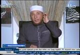 (22) البشارة بمباركة سيدنا اسماعيل (عقيدة الإسلام)
