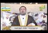 علامات قبول التوبه ( 18/6/2017) روائع التائبين