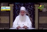 إنذار ووعيد ( 19/6/2017) مدرسة القرآن