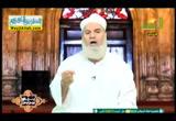 خولة بنت الازور 1 ( 20/6/2017) مؤمنات ومواقف