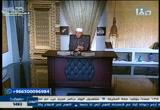 (21) البشارة بمحمد في كتاب النصارى المزور  (عقيدة الإسلام)