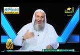 الحلقة الرابعة والعشرون( 19/6/2017)   أسوة الدعاة