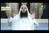 أقوام يحبهم الله عز وجل -أهل الإحسان 14 ( 6/7/2017) يحبهم ويحبونه