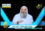 الحلقة السادسة والعشرون( 21/6/2017)   أسوة الدعاة