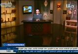 (21) الإمام الشافعي الجزء7 (الأئمة الأربعة)