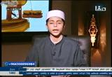 (22) الإمام الشافعي الجزء8 (الأئمة الأربعة)