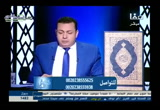 (28)منهمأهلالبيت؟(كلمةسواء-رمضان1438هـ)