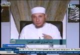 (32) أيهما أصدق في الكتاب المقدس؟ (عقيدة الإسلام)