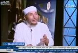 أين الشيعة من الإسلام؟ ج3 (12/7/2017) التشيع تحت المجهر
