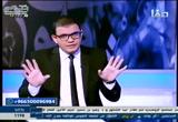 افتراءات إسلام البحيري على التراث الإسلامي ج1 (14/7/2017) قرار إزالة