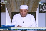 (34)الفرقبيناللهوعيسىفيالكتابالمقدس(عقيدةالإسلام)