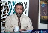 سورة المائدة من الآية 44إلى الآية 47( 4/7/2017) آلم