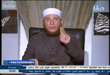 (31) التناقضات داخل الكتاب المقدس (عقيدة الإسلام)