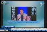 بعد 9 سنوات من المناظرة هل وصلنا مع الشيعة إلى كلمة سواء؟ الشيخ أحمد علوان (ستوديو صفا)