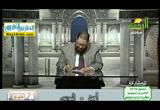 فتاوىالرحمه(26/7/2017)