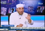 ابن تيمية والرافضة ج2 (1/8/2017) التشيع تحت المجهر