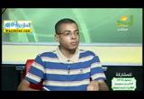 الرياضه بين المشروع والممنوع ( 4/8/2017 ) ترجمان القران
