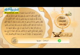 تطبيقات تجويديه _احكام الراء 1  ( 4/8/2017 ) الميسر فى التلاوة