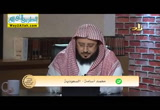 تطبيقاتتجويديه_احكامالراء3(7/8/2017)الميسرفىالتلاوة