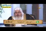 مبطلات ومكروهات الصلاه  ( 7/8/2017 ) مجالس الاحكام