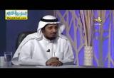 المدينه المنورة فضائلها واحكامها ( 6/8/2017 ) منصة زاد