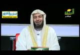 فريضةالعمر2(11/8/2017)وللهالاسماءالحسنى