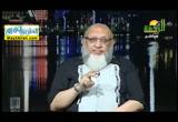 سورةالحشر:اسبابالهزيمةوالنصر2(11/8/2017)البرهانفىاعجازالقران