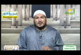 فتاوىالرحمه(12/8/2017)