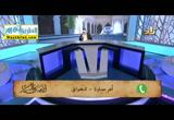 مكروهات الصلاه 3 ( 15/8/2017 ) مجالس الاحكام