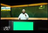 حجواكلعام(13/8/2017)روائعابنالقيم