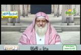 فتاوى الرحمه ( 14/8/2017 )