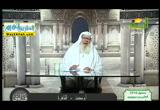 فتاوى الرحمه ( 22/8/2017 )