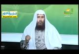 الحياة الدنيا ( 22/8/2017 ) فقه التعامل مع الله