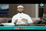 الوفاء بين الزوجين ( 22/8/2017)الوفاء