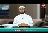 السيدة زينب ونموذج الوفاء ( 23/8/2017)الوفاء