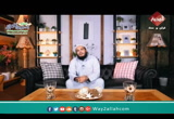 إحذر من اليأس2 ( 22/8/2017) لا تقنطوا