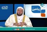المساواةبينالرجلوالمرأةفيالإسلام(25/8/2017)رياحين