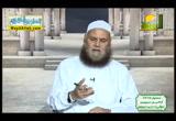 فتاوى الرحمه ( 27/8/2017 )